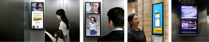 엘리베이터 미디어.JPG